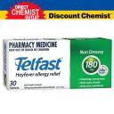Telfast 退烧药 退过敏药 180mg 30 粒 (限购1盒)