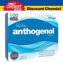 Anthogenol 月光宝盒高浓度花青素葡萄籽精华 100粒
