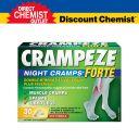 【单品包邮】Crampeze 夜间抽筋缓解咀嚼片 30粒(加强型)