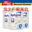 【现货】三罐装包邮包税 Aptamil 爱他美铂金版奶粉3段 900g (21年5月24)