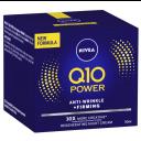 Nivea妮维雅 Q10 POWER 10 晚霜 50ml