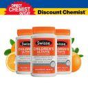 【三件装】Swisse 儿童复合维生素咀嚼片(橙子味) 120片