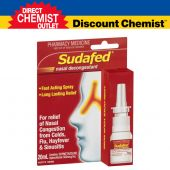 【单品包邮】Sudafed鼻炎鼻塞喷雾 20ml