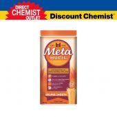 Meta 膳食纤维素香橙味114次果蔬清肠吸油代餐