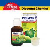 【单品包邮】Prospan  小青蛙 小绿叶止咳水 200ml